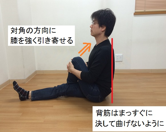 股関節後方関節包のストレッチ1